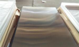 Aluminum Sheet of 5A06 H12/H22/H32 Aluminum