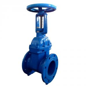 GATE VALVE RISING STEM RESILIENT SOFT SEATED DUCTILE IRON BS5163