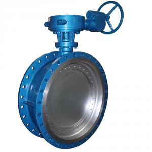 BUTTERFLY VALVE METAL HARD SEALED DUCTILE IRON DN50-DN1200