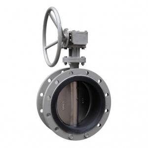 Worm soft sealed butterfly valve DN25-DN800