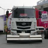 CAMC  High pressure cleaning vehicle  series Hanma H6