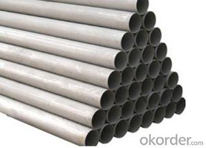 seamless stainless steel tubes steel pipe