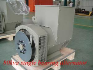 100kva/80kw China stamford alternator  with CE approved (JDG274C)