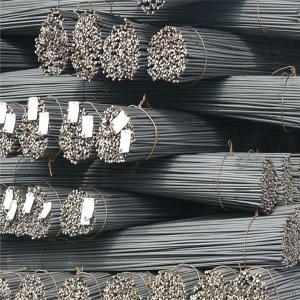 Rebar Steel 12mm Grade HRB400 HRB500 China mill