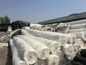 Short Fabric Non-Woven Geotextile Construction Companies with Highest Quality