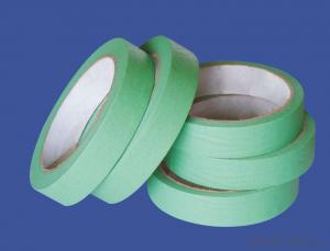 Single Masking  Sided Acrylic Waterproof  tape
