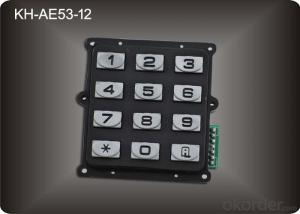 AntI-vandal Metal Numeric Keypad IP 65,12 button Entry Keypad KH-AE53-12