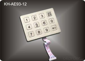 Digital Keypad IP 65 Water - proof Metal Keypad 12 Keys for Vending machine