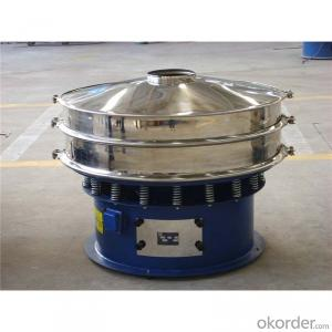 High efficiency rotary vibration screen for grain