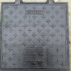 Foundry Casting Manhole Cover EN124 Ductile Iron