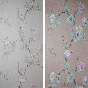 New Design pvc 3d Wallpaper for Home Decoration Suppliers Factory