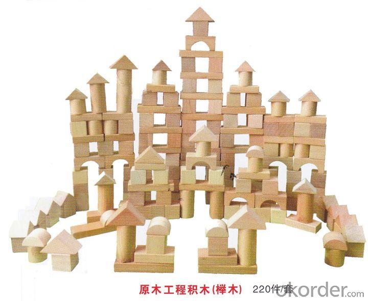 children preschool outdoor playground Amusement equipment wooden toy brick