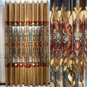 Home curtain hotel curtain blackout curtain chenille hollow patchwork embroidered fabric curtain