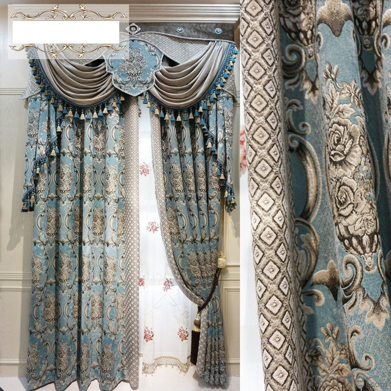 chenille embossed jacquard curtain home textile