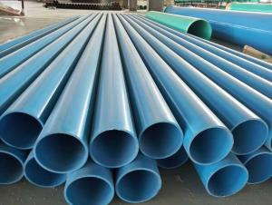High-performance hard polyvinyl chloride (PVC-UH) water supply pipe
