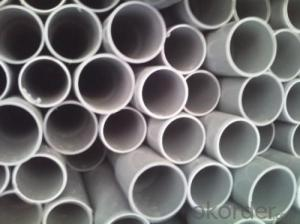 pvc-u or upvc water supply  low price  pipe