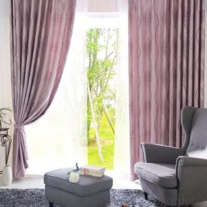 zebra curtains for house hotel office window