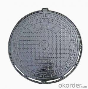 Casted Ductile Iron Manhole Covers C250 for Mining with Frame Made in China