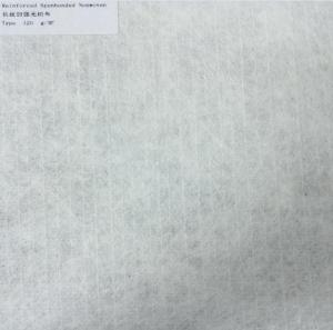 Reinforced Spunbond Polyester Mat for Bitumen Membrane Production