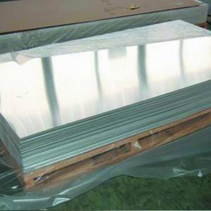 7000 Series Aluminium 7075 T6 Sheet  Aluminium plates