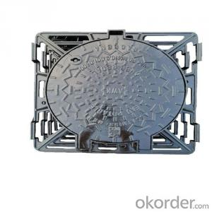 Spherical graphite cast iron manhole cover
