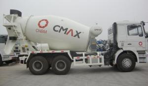 5253GJB Concrete Mixer Truck Comfortable, roomy, and open cab