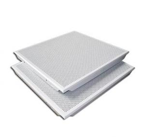 600*600mm Aluminum lay in / Clip in ceiling tile price