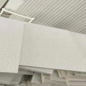 acoustic mineral fiber ceiling-thickness 8-15mm