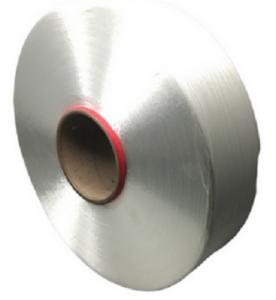 high tenacity twisted industrial polyester FDY yarn