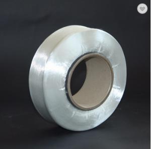 A Grade High Tenacity Polyester FDY Yarn