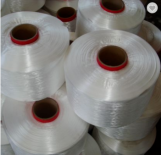 Semi dull white FDY  polyester filament yarn