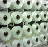 Polyester FDY Yarn Factory price Eco-friendly White Virgin Polyester Spun Yarn