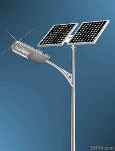 High quality 20W-100W outdoor led solar street light