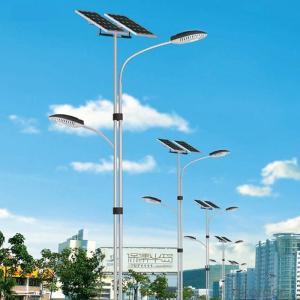High quality 20W-100W outdoor led solar street light