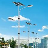 All In One Solar Street Light Rechargeable Lithium Battery