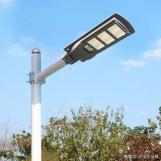 Remote Control LED Solar Street Light Lead Battery