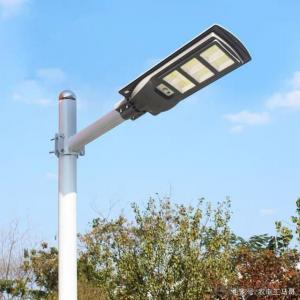 Remote Control LED Solar Street Light Lead Battery