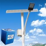 20W Lead Acid Battery Solar Street Light