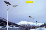 Lithium battery solar street light LVB 3