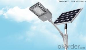 Lithium battery solar street light  LVB2