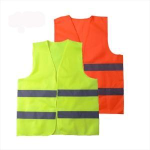 Road Safety Reflective Vest Reflective Cloth