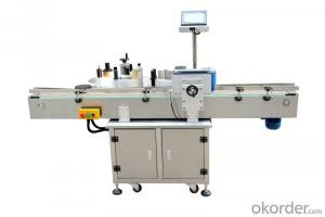 Labeling Machine For round bottles Model TP-DLTB-A