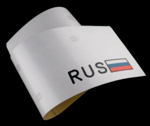Car License Plate Grade Reflective Sheeting for Russia