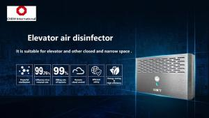 Elevator air virus Definition for air purifier, virus Filter, sterilization, freshener