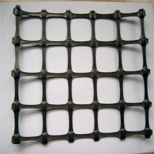 PP Biaxial/Unixial Geogrid Reinforcement