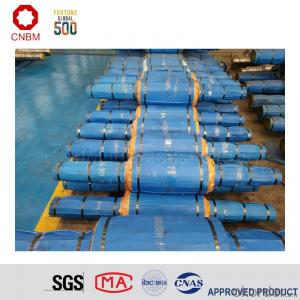 Half-Speed Steel Roll With High Quality and Low Price