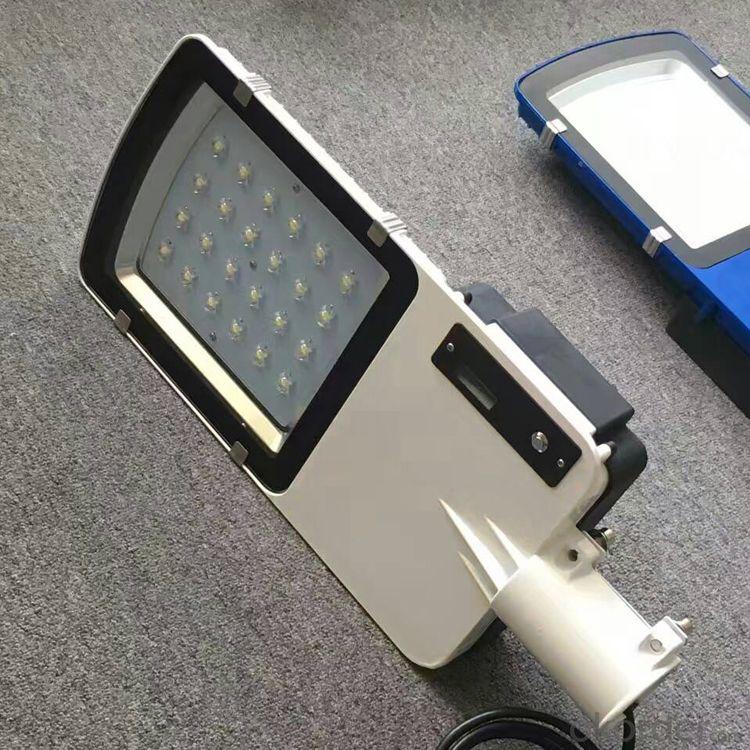 Smart Lithium Led Lamp Street Lighting  Outdoor Energy Saving 16w - 40w