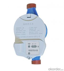 NB-IOT Internet Of Things Water Meter ; DN15 water meter