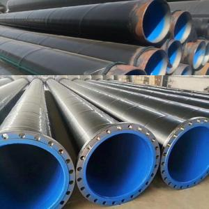 Spiral Welded Plastic-coated Epoxy Resin Steel Pipe with Reinforcement Bar for Coal Mining