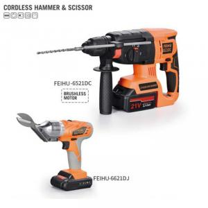 Electric Power Tools Cordless Hammer Scissor Lithium ion Battery